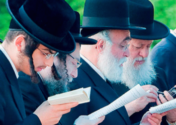 Nacionalidade Portuguesa para descendentes de judeus sefarditas